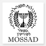 Quand le Mossad s'attaque à la France