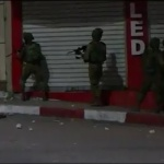 Palestine : Naplouse- incursion militaire nocturne