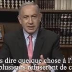 Benyamin Netanyahou, le premier ministre d'Israël qui s'adresse au peuple de Palestine