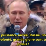 Culture Générale : Qui connait l'air de l'hymne National de la Russie ?
