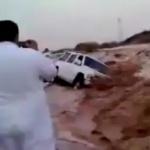 No comment : L'Arabie Saoudite frappée par des pluies torrentielles (14 morts)