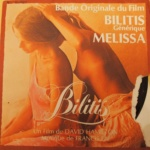 """Culture et cinéma : """"Bilitis"""", quand les sentiments vont au delà des mots"""