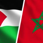 Palestine Mon Amour !